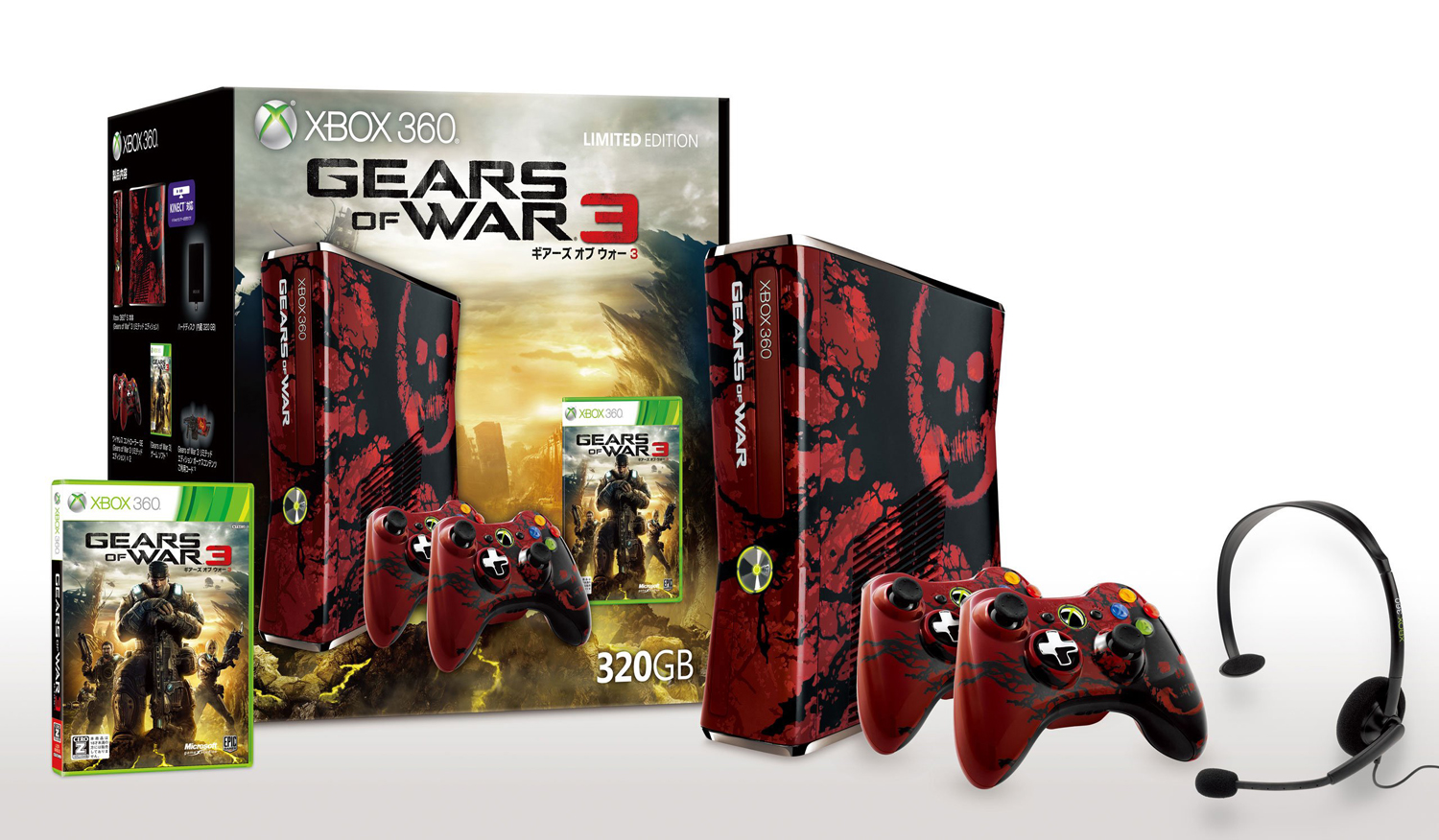 gow3 limited edition