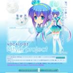 vocaloid3-1