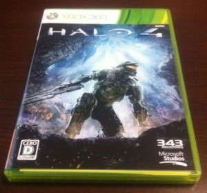 halo4 package